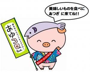 ayukoro070