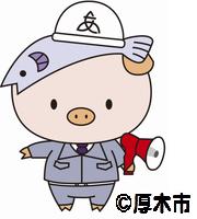 127t200-c-logo